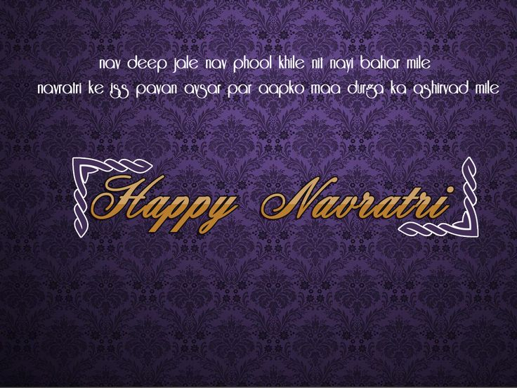 Mirak Building Systems wishes you and your family a very happy Navaratri !!!