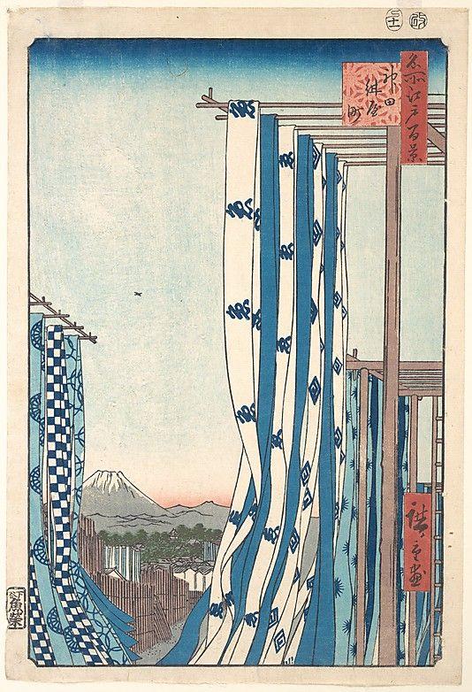 Dye House at Konya-cho, Kanda Utagawa Hiroshige (Japanese, 1797–1858) Period: Edo period (1615–1868) Date: 1857 Culture: Japan Medium: Polychrome woodblock print; ink and color on paper