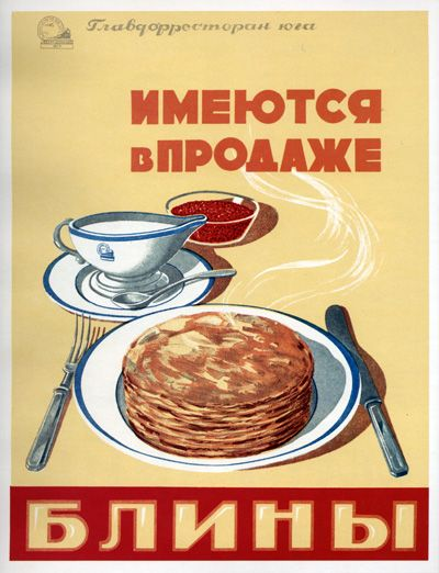 The ultimate Soviet dream: blinis, sour cream and red caviar!