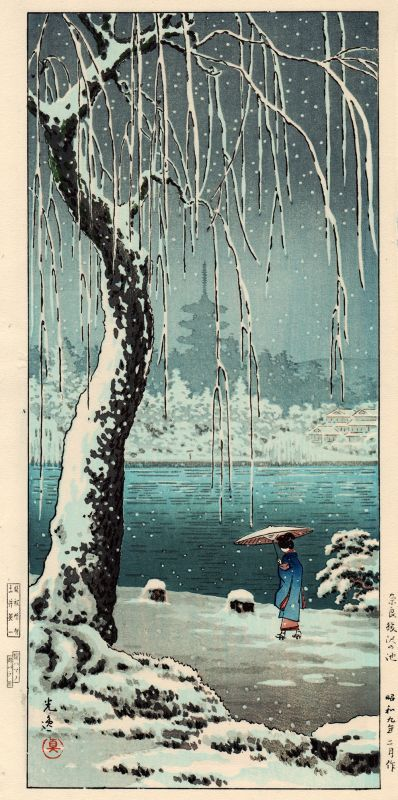 For once, it's not an Hiroshige nor an Hokusai print which is brillant! This one is by TSUCHIYA Kouitsu (1870-1949), Japan 土屋光逸