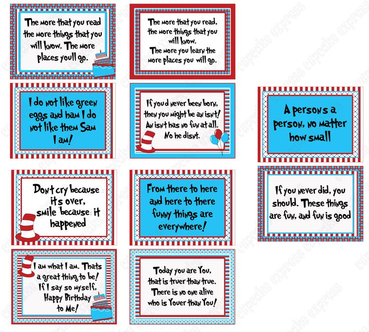 Printable Dr Seuss Sayings Instant Download Diy 20 Dr