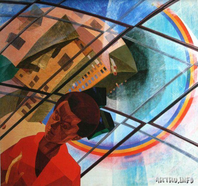 Композиция с красной фигурой Автор: Чупятов Л.Т. Об авторе Все произведения Год: 1923 +