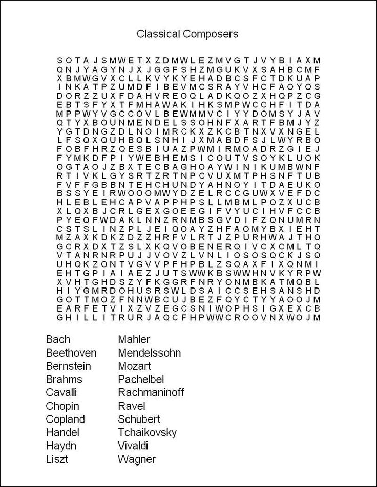 Légend image for word search printable for adults