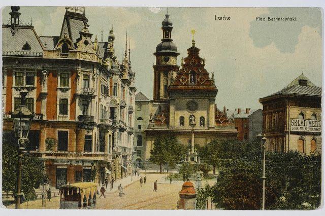 Город львов открытки, хорошего учебного