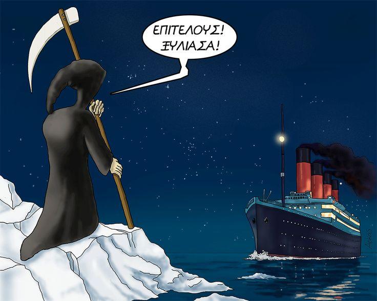 Τα Κατάμαυρα | αρχική, αρκάς εν κινήσει | ethnos.gr