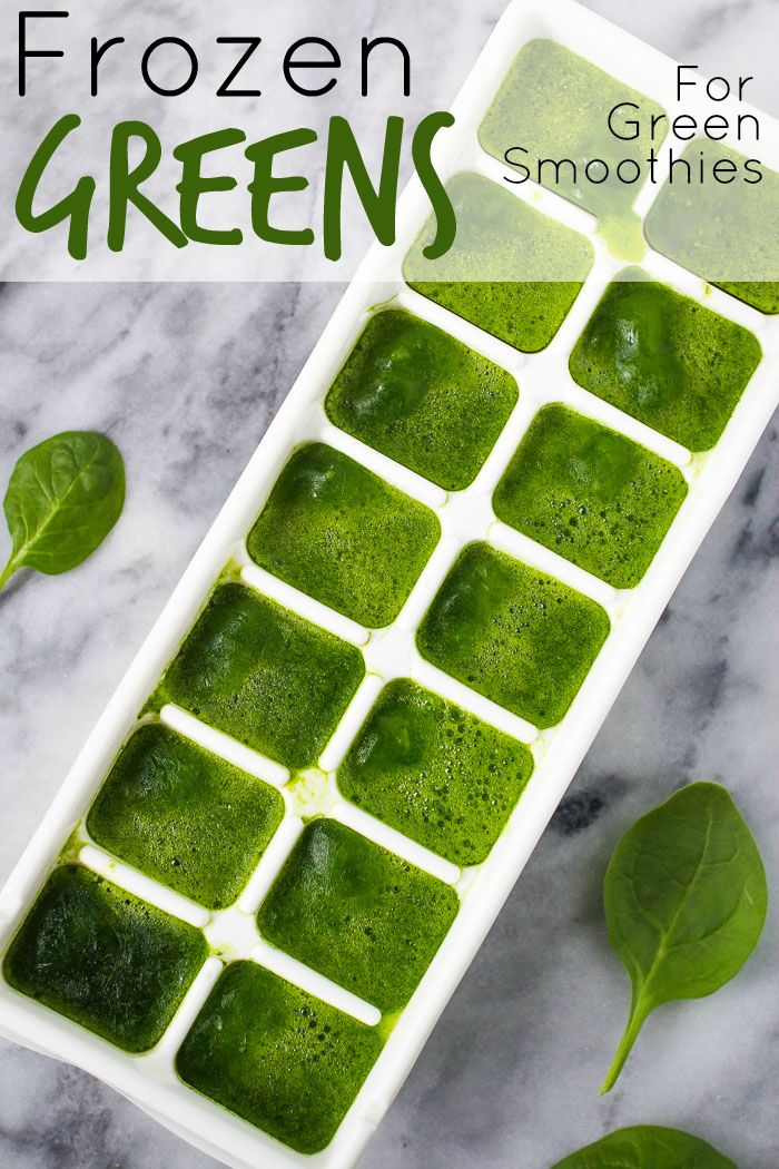 A step-by-step guide to freezing greens that can be added to any green smoothie. Freezing them makes smoothies easy and prevents your greens from going bad!