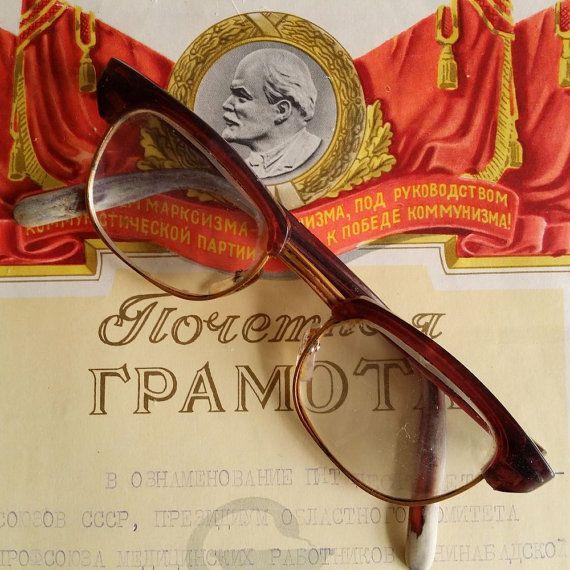 Soviet Vintage Glasses Reading Glasses Made от USSRVintageShopUSSR