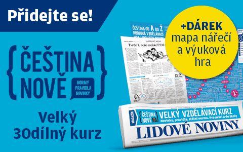 Český jazyk přehledně: LN připravily jedinečný seriál Čeština nově od A do Ž | Média | Lidovky.cz