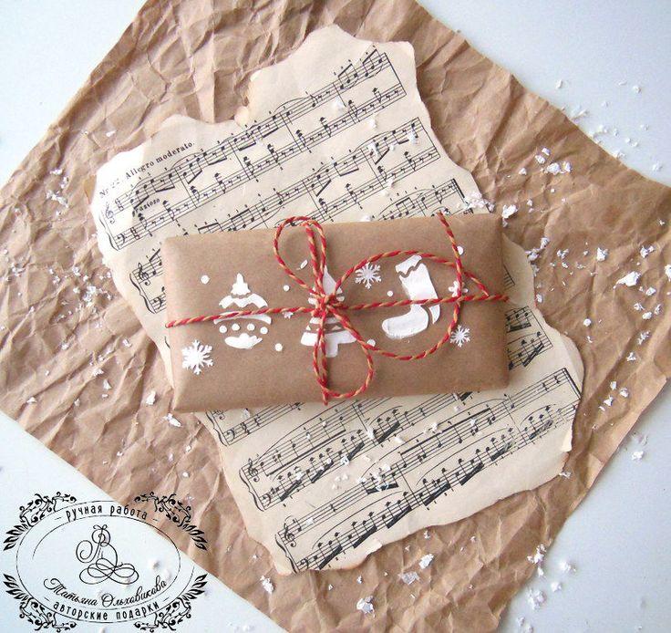 """Настроение """"крафт"""", или Упаковка за 5 минут до боя курантов - Ярмарка Мастеров - ручная работа, handmade"""