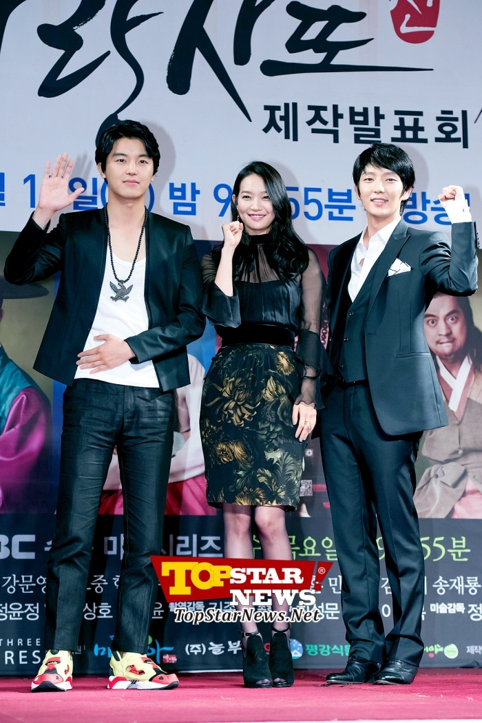 Yeon Woo Jin, Shin Min A and Lee Jun Gi's love triangle…Arang Satto Production report conference [KDRAMA]