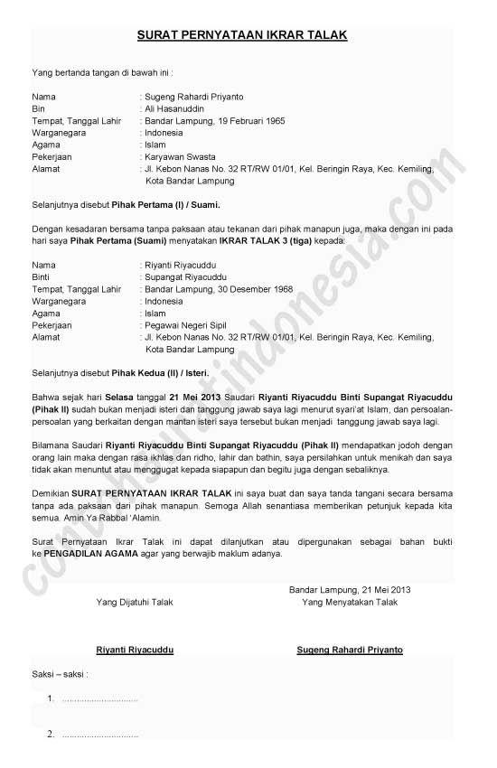 Contoh Surat Pernyataan Tidak Menuntut Menjadi Pns