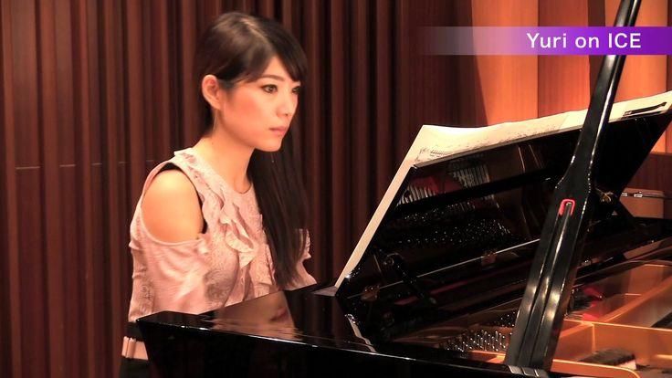 Yuri on ICE~ユーリ!!! on ICE~ピアノ演奏:須藤千晴【極上のピアノ2017春夏号より】