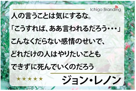 http://ameblo.jp/ichigo-branding1/entry-11446566652.html