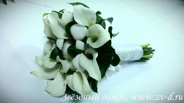 The bride's bouquet with seashells. Wedding bouquet calla lily. Sea wedding bouquet. Свадебный букет невесты с каллами и ракушками. Свадебный букет невесты в морском стиле.