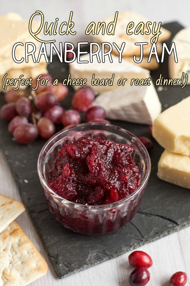 ... cheese board, or even used as cranberry sauce with your Christmas or
