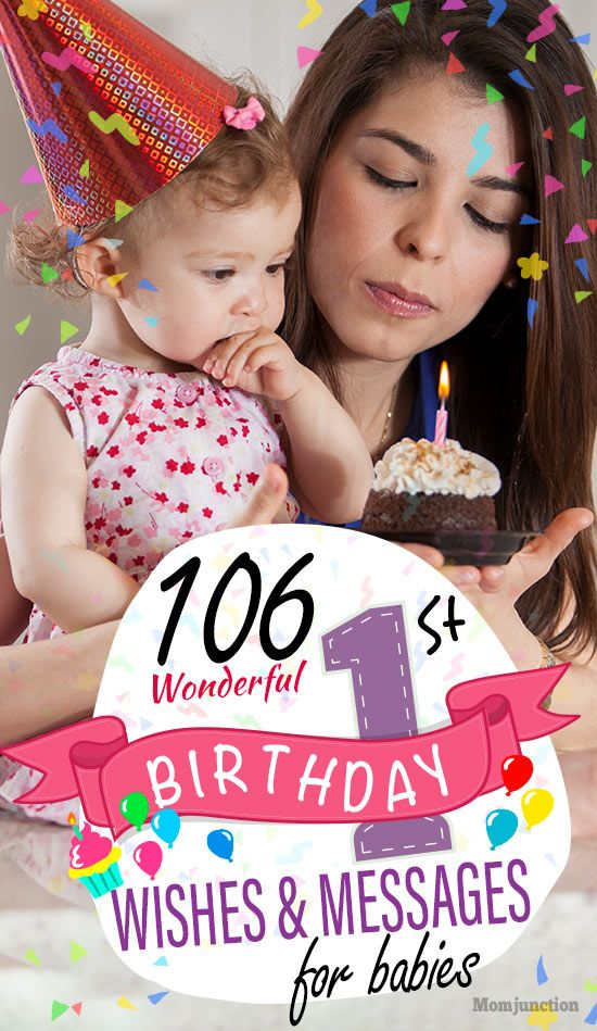 106 Wonderful 1st Birthday Wishes And Messages For Babies 1st Birthday Wishes Birthday Wishes For Kids Baby Birthday Wishes