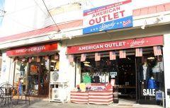 愛知県名古屋市名東区で約20年間営業を続けてきたインポートセレクトショップ AMERICAN OUTLET Steady 地元のみんなの超お得な洋服屋として 2015年6月にリニューアルオープンしました 大手アウトレットよりも近くて安い キッズレディスメンズアイテムが激安プライス 家族で楽しめる洋服屋です  tags[愛知県]