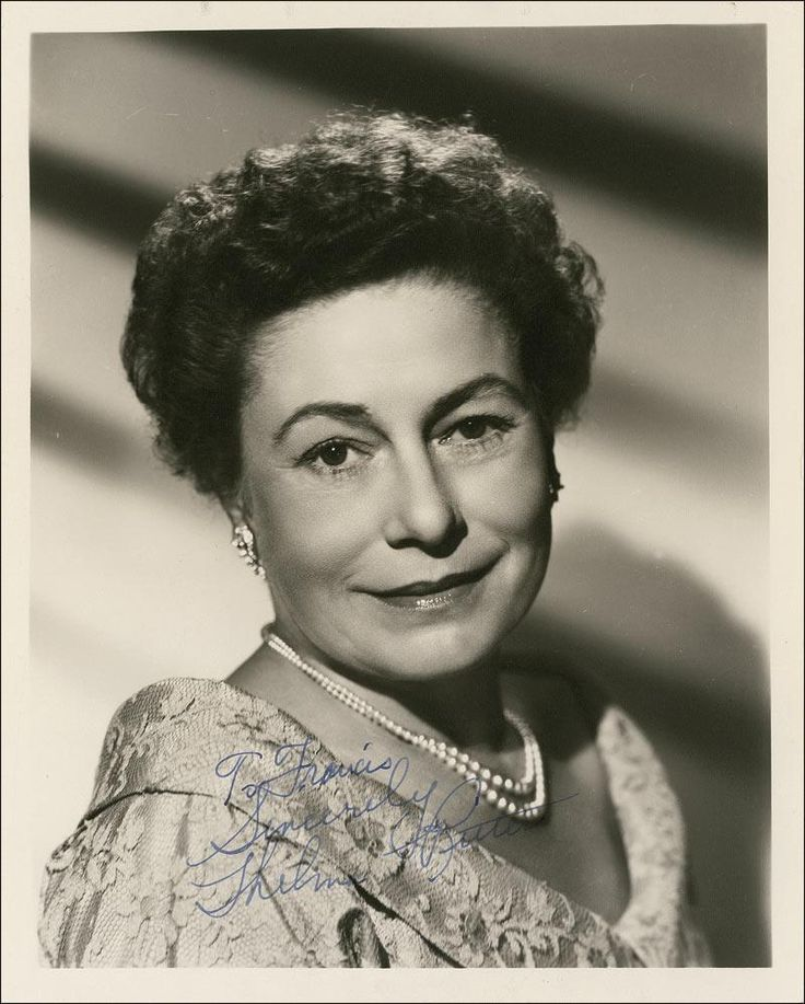 Thelma Ritter (February 14, 1902 – February 5, 1969) American actress.