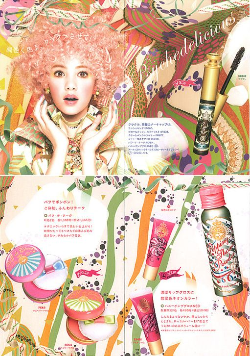 Majilica Majorca By SHISEIDO Co.,Ltd. leaflet. Japanese Gothictick  Girly. Make Up Brand.
