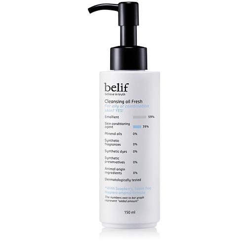 This cleansing oil, suitable for oily to combination skin types, removes make-up and eliminates blackheads, leaving you with a light finished feeling. Soapberry and Sweet Flag ingredients in the cleansing oil prevents future breakouts. Volume : 150ml
