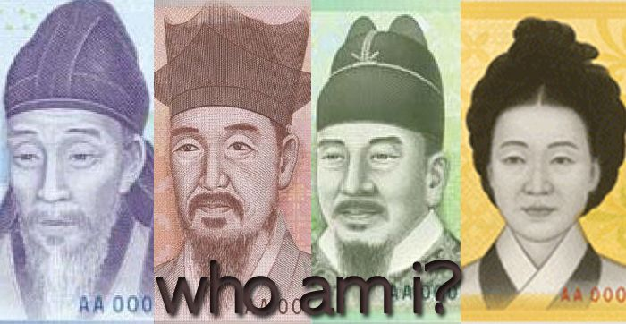 Get to know the faces on South Korean won : 1000, 5000, 10,1000 & 50,000 won (from left to right) - interesting information