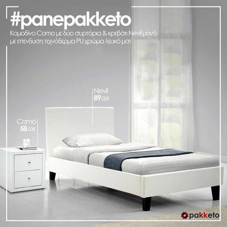 Μίνιμαλ design σε κρεβάτι και κομοδίνο για να #panePakketo στην κερβατοκάμαρά σου! Ανακάλυψε τα εδώ www.pakketo.com  #foititis #forever