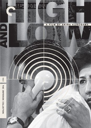 The benchmark for all police procedural films to follow - a masterwork from Akira Kurosawa.