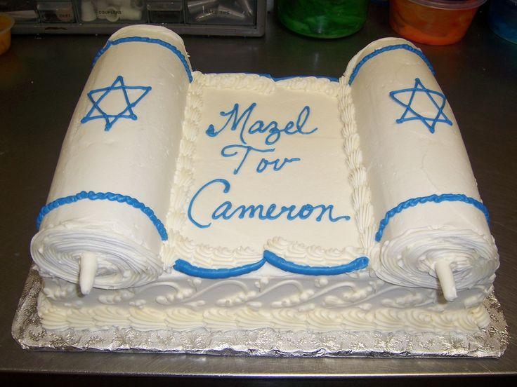 Torah Cake