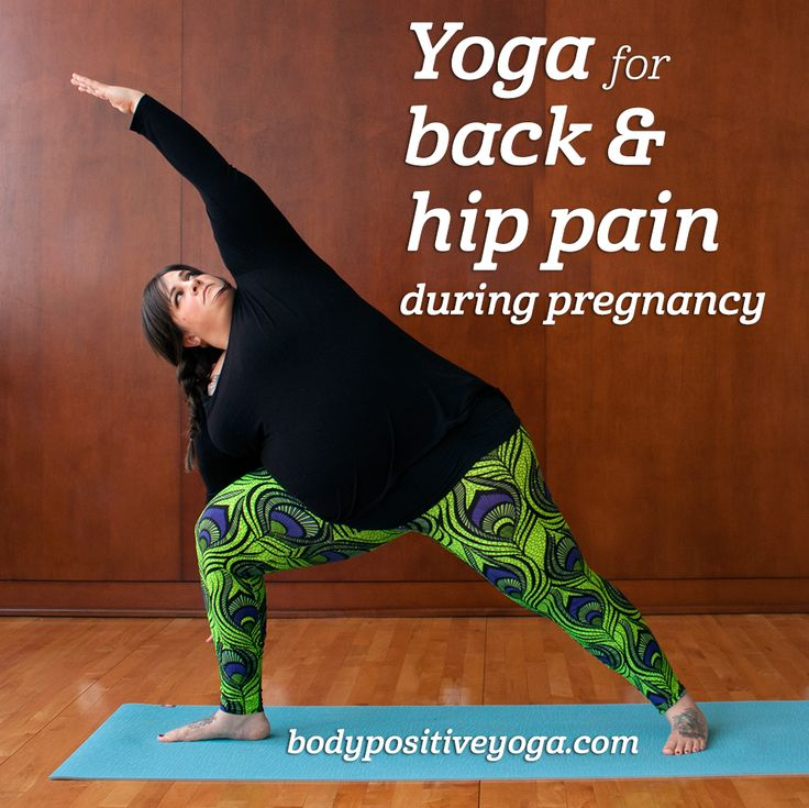 Back and hip pain during pregnancy can be debilitating. Amber from Body Positive Yoga shows us how yoga can help alleviate this common pregnancy discomfort.  #yoga #prenatalyoga #bodypositive #bodylove #plussizepregnancy