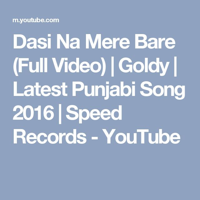 Dasi Na Mere Bare (Full Video) | Goldy | Latest Punjabi Song 2016 | Speed Records - YouTube