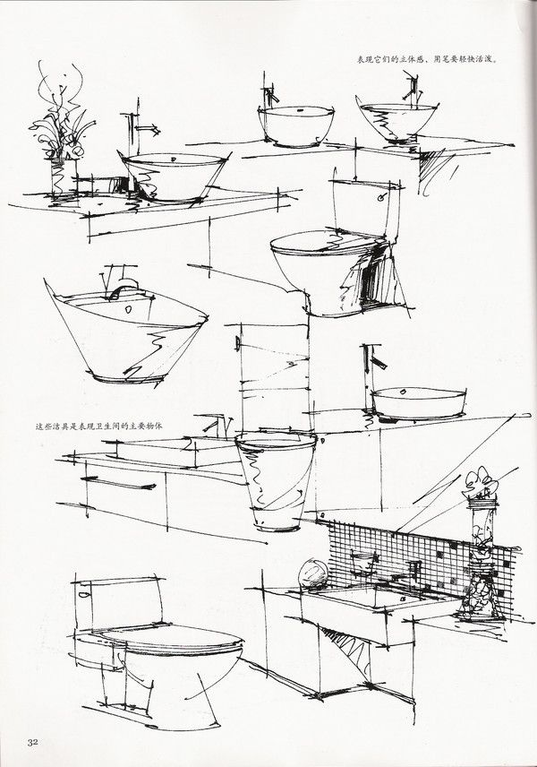 Architecture Design Sketches best 25+ architectural sketches ideas only on pinterest