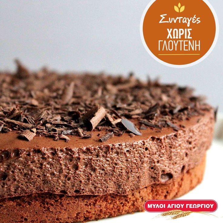 Είτε γιορτάζετε τα γενέθλια κάποιου αγαπημένου είτε όχι, τολμήστε να φτιάξετε μια λαχταριστή τούρτα με αλεύρι για όλες τις χρήσεις χωρίς γλουτένη από τους Μύλους Αγίου Γεωργίου! #myloiagiougeorgiou #glutenfree #recipes #cake #birthdaycake #chocolate