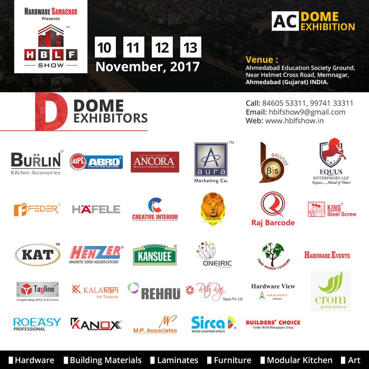 HBLF Show, Dome - D : Exhibitors Logo Exhibition on Architectural & Interior Products on 10-13, November 2017 at A.E.S. Ground, Near Helmet Cross Road, Ahmedabad