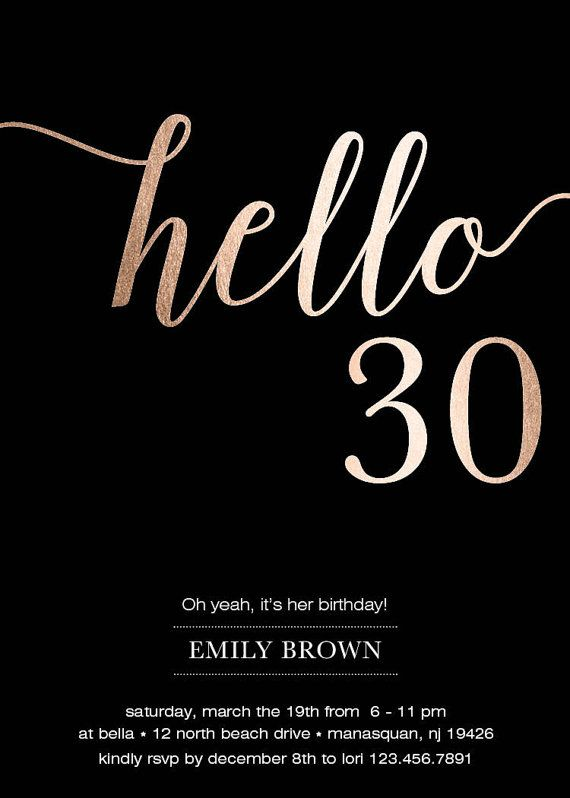 30th Birthday Invitation Modern Faux Gold Foil Hello 30 Thirty Cards Eco Friendly Soy Ink FREE SHIPPING Or DiY Printable