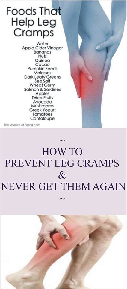 what causes cramp in the leg