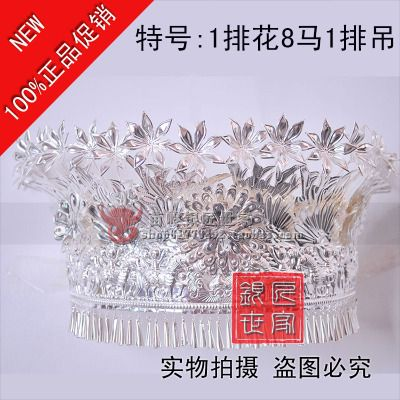 Multiple Choices Minority Group Dong Miao Silver Hat Hair Accessory with Bird Stick Stage Performance Hair Jewelry Miao Hat-in Hair Accessories from Women's Clothing & Accessories on Aliexpress.com | Alibaba Group