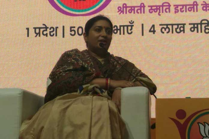 In view of the preparations for the elections in Uttar Pradesh, the BJP campaign by women to communicate with the flight began. The first phase of the campaign in Meerut University Vivekananda Subharti minister Smriti Irani women through direct dialogue with the town hall.   For More Info Visit or Contact Us At-: http://www.indiawave.in/politics