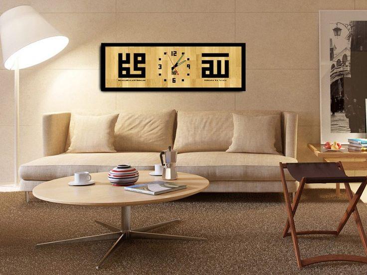 Dekorasi rumah - Kufi on Canvas - Allah & Muhammad. Like us on FB https://www.facebook.com/kufirare