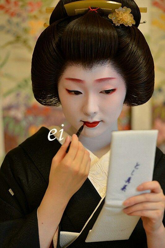 Geiko.Toshimana. #japan #kyoto #geisha #kimono #japanese culture