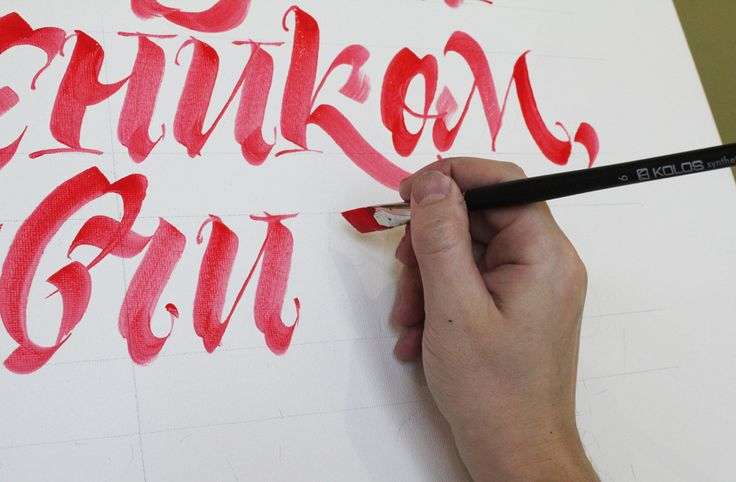 Some Calligraphy Works on Behance