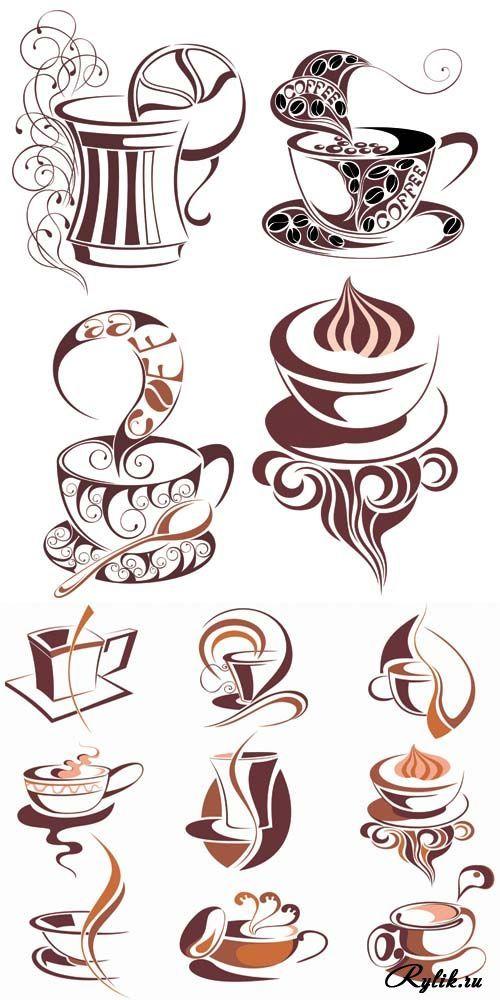 кофейные зерна вектор - Поиск в Google