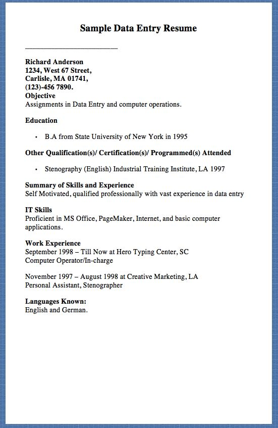 Sample Data Entry Resume Richard Anderson 1234, West 67 Street - resume data entry