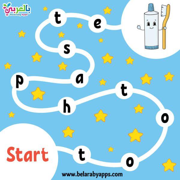 أوراق عمل عن صحة الأسنان للأطفال أنشطة تعليمية للأطفال بالعربي نتعلم Logic Puzzle Games Cartoon Styles Logic Puzzles