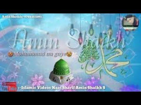 Mohammed Aa Gaye  Whatsapp Status  Islamic Status Beautiful Naat