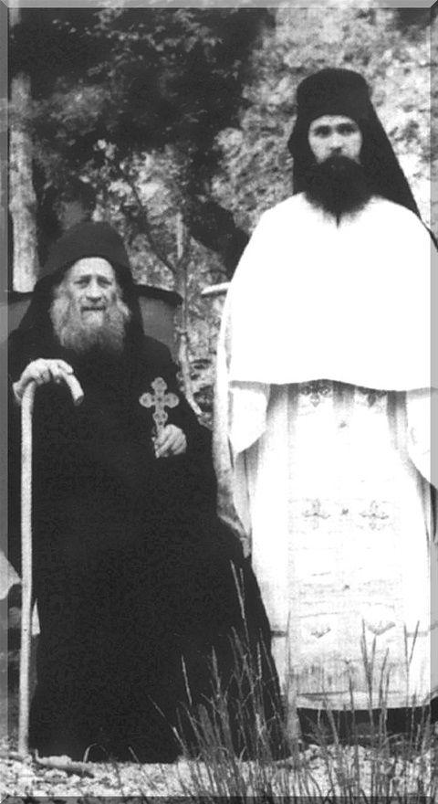 Παναγία Ιεροσολυμίτισσα: Αναμνήσεις από τον Γέροντά μου Ιωσήφ τον Ησυχαστή!...
