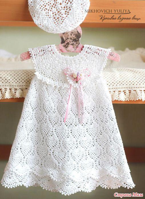 Крестильное платье (ананасовое)