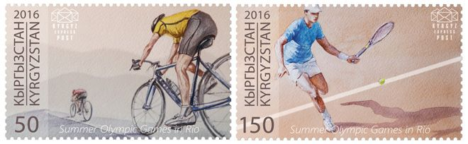 RIO Olympic Games 2016 stamps - Kyrgyzstan