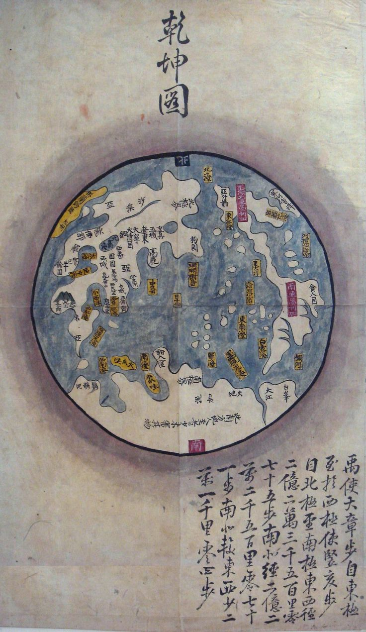 """A Korean map from the 1800s, entitled """"Map of Heaven and Earth"""""""