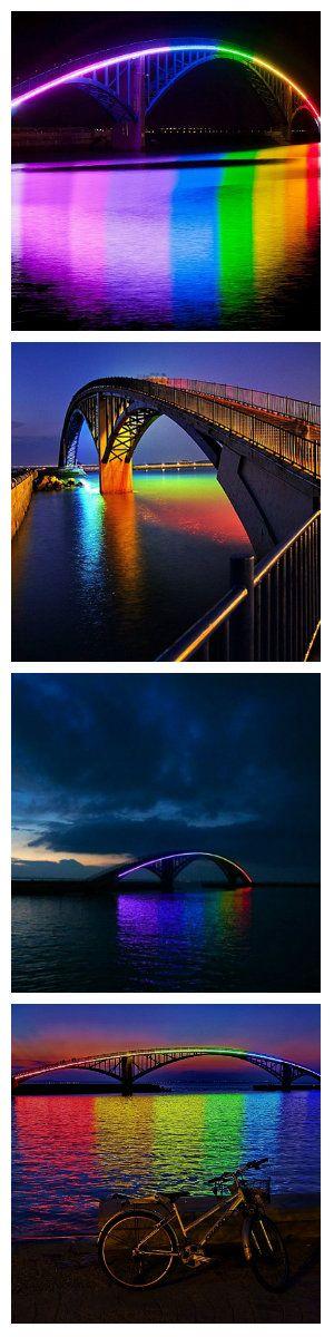 Радужный мост Xiying