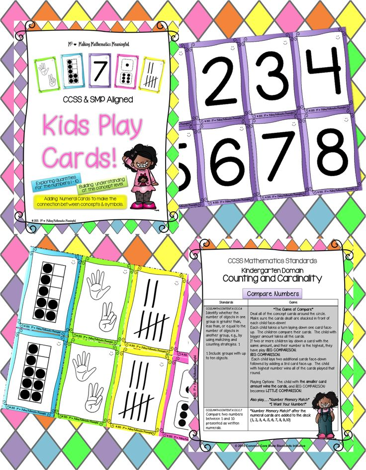 Kids Play Cards! (Numbers 1-10) This deck of cards was created for children to explore and learn quantities for #'s 1-10. Visual representations of numbers are powerful ways to help students' recognize and remember the quantity each numeral represents. A set of numeral cards is included to add to the games after the children are very comfortable recognizing quantity. Instructions for Number Memory Match, I Want Your Number! and The Game of Compare are included.